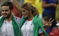 Футбол. ЧМ-2018. Матч Иран - Испания
