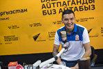 Кыргызстандагы белгилүү футболчулардын бири Азамат Байматов