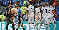 Фубол боюнча дүйнө чемпионатында Россиянын курама командасы уругвайлык футболчулардан жеңилип калды