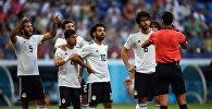 Египет футбол оюнчулары