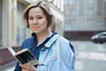 Журналист и блогер Екатерина Майорова. Архивное фото