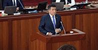 Выступление Жээнбекова перед депутатами ЖК — прямая трансляция