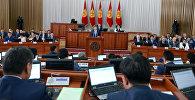 Выступление президента КР Сооронбая Жээнбекова на пленарном заседании ЖК