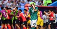 Футбол боюнча дүйөнүн учурдагы чемпиону, Германиянын курама командасы тайпадан чыкпай туруп, Россиядагы биринчиликти таштап кетти