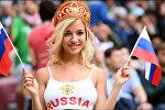 Самая горячая болельщица России — порнозвезда?!