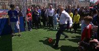Путин и Инфантино забили голы в Парке футбола ЧМ-2018 на Красной площади