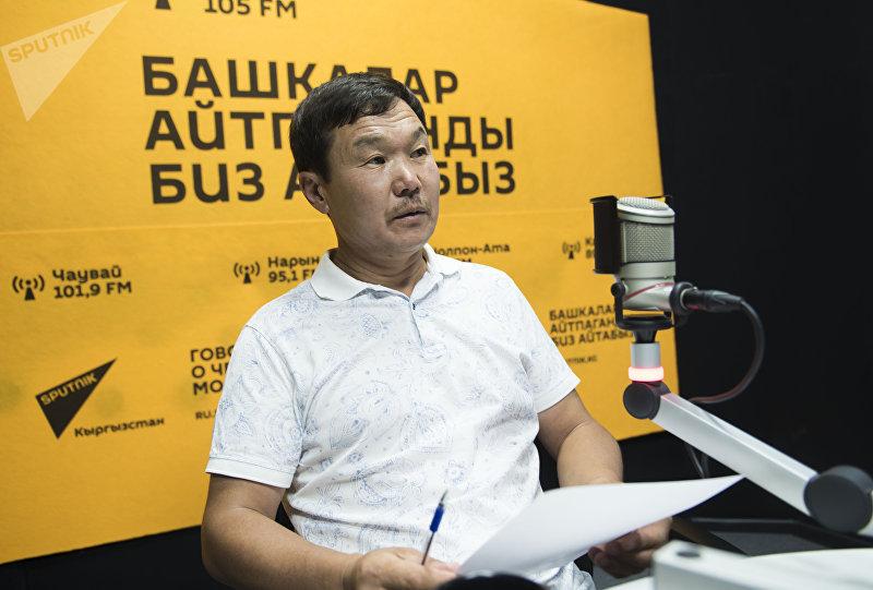 Руководителем национальной сборной Кыргызстана по кок-бору, основатель команды Достук из Оша Мыктыбек Туташев во время интервью на радио Sputnik Кыргызстан