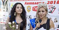 Победительницей конкурса Автоледи-2018, организованного УОБДД ГУВД Бишкека, стала Уулжан Давлетова, но та приняла решение передать титул Автоледи-2018 одной из соперниц — Айгуль Тункушевой.