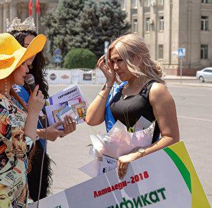 Конкурса Автоледи-2018 в Бишкеке