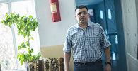 Архивное фото экс-директора Центра реабилитации детей и молодежи при мэрии Бишкека Алексея Петрушевского