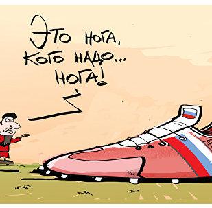 Чей туфля? Акинфеевааа!!!