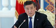 Президент Кыргызстана Сооронбай Жээнбеков во время рабочего совещания с секретариатом Совета безопасности