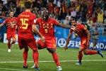 Слева направо: Тома Мёнье (Бельгия), Ромелу Лукаку (Бельгия) и Насер Шадли (Бельгия) радуются забитому голу в матче 1/8 финала чемпионата мира по футболу между сборными Бельгии и Японии.