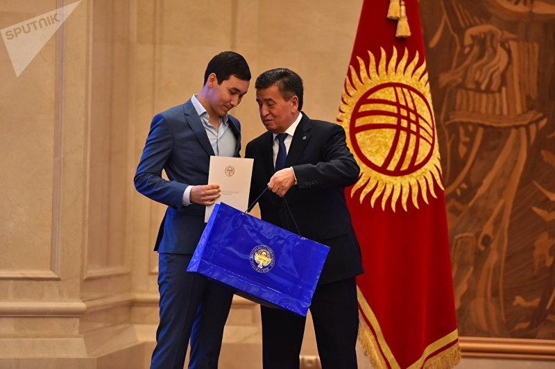Сооронбай Жээнбеков вручил золотые сертификаты выпускникам