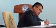 Выборы мэра города Ош