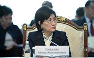 Архивное фото экс-председателя Верховного суда КР Айнаш Токбаевой