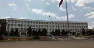 Здание мэрии города Ош. Архивное фото