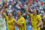 Слева направо: Маркус Берг (Швеция), Альбин Экдаль (Швеция), Густав Свенссон (Швеция) радуются победе в матче 1/8 финала чемпионата мира по футболу между сборными Швеции и Швейцарии.