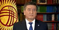 Как Сооронбай Жээнбеков поздравил казахстанцев с Днем Астаны. Видео