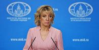 Архивное фото официального представителя министерства иностранных дел РФ Марии Захаровой во время брифинга