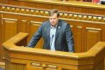 Украинанын Радасынын депутаты Евгений Балицкий. Архив