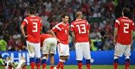 Игроки сборной России после поражения в матче 1/4 финала чемпионата мира по футболу между сборными России и Хорватии.