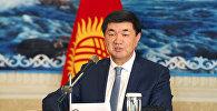Премьер-министр Кыргызской Республики Мухаммедкалый Абылгазиев принял участие в заседании организационного комитета по проведению Года развития регионов
