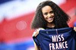 Мисс Франция 2017 Алисия Айлис