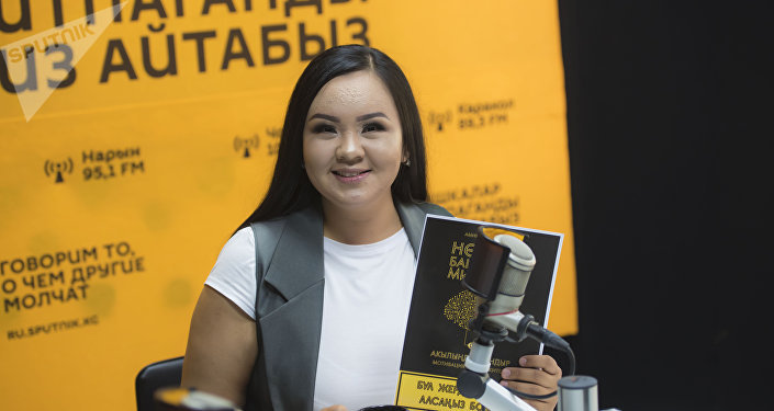 Предпринимательница Амина Мамытбекова