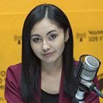 Радиоведущая ИА Sputnik Кыргызстан Асель Акматалиева