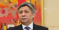 Архивное фото министра иностранных дел Эрлана Абдылдаева