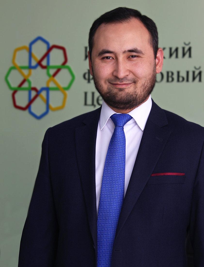 Директор Исламского финансового центра Талант Керимбаев