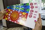 Билеты на III Всемирные игры кочевников