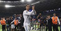 Мадриддик Реал португалиялык футболчу Криштиану Роналдунун архивдик сүрөтү
