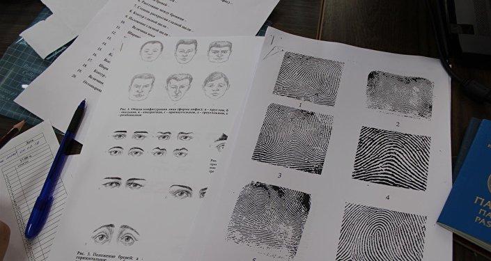 Занятия операторов ЦОН по выявлению фальшивых документов