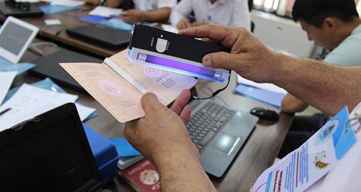 Операторы центров обслуживания населения (ЦОН) учатся выявлять фальшивые документы криминалистическим методом