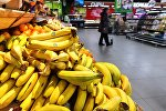 Продукты на прилавке супермаркета. Архивное фото