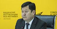 Бишкек шаардык кеңештин төрагасы Алмаз Кененбаевдин архивдик сүрөтү