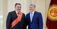 Экс-президент Алмазбек Атамбаев Бишкек мэри Албек Ибраимов менен. Архивдик сүрөт