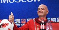 Эл аралык футбол федерациясынын президенти Жанни Инфантино. Архив