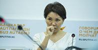 Депутат Жогорку Кенеша Эльвира Сурабалдиева