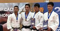 Кубок Азии по дзюдо среди юношей