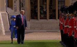 Конфуз Трампа на встрече с Елизаветой II возмутил соцсети. Видео