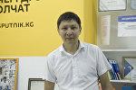 ӨКМдин мониторинг жүргүзүү, божомолдоо департаментинин бөлүм башчысы Даурбек Сакыев