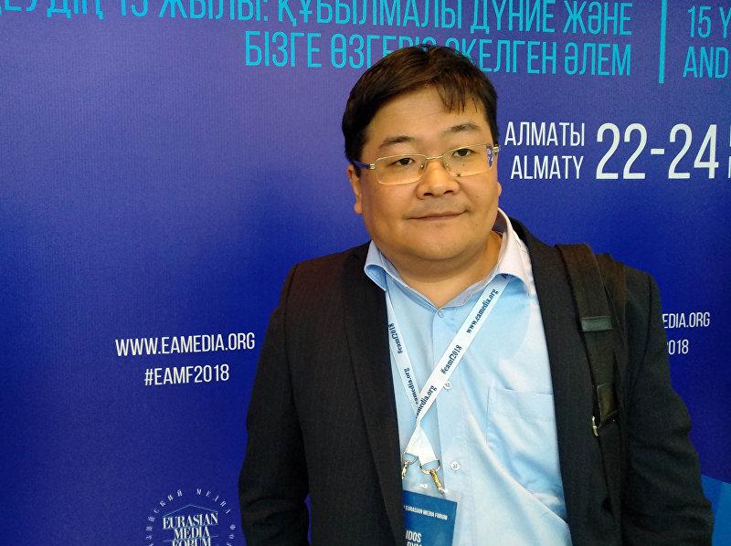 Казахский политолог Айдос Сарым