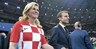 Президент Франции Эммануэль Макрон и президент Хорватии Колинда Грабар-Китарович после финального матча чемпионата мира по футболу между сборными Франции и Хорватии.