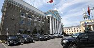 Машины депутатов Бишкекского горкенеша и работников мэрии — фотофакт