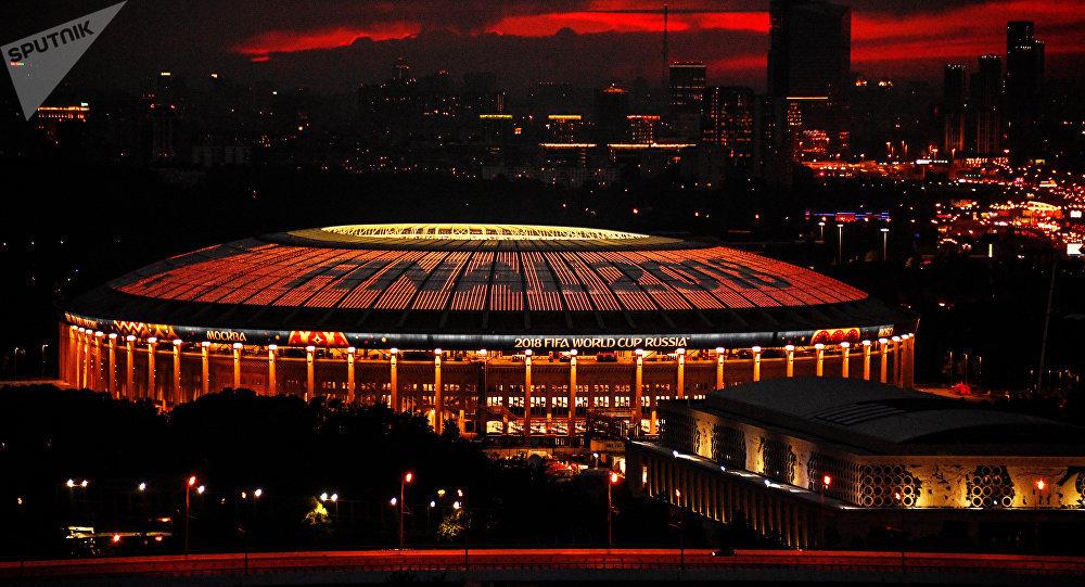 Большая спортивная арена Лужники в Москве в преддверии финального матча чемпионата мира по футболу 2018. Архивное фото