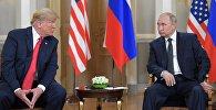 Президент РФ Владимир Путин и президент США Дональд Трамп (слева). Архивное фото