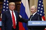 Россиянын Президенти  Владимир Путин жана АКШнын президенти  Дональд Трамп. Архивдик сүрөт